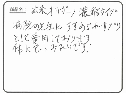 神奈川県男性